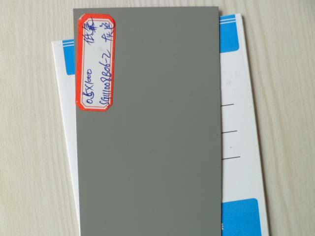 氟碳彩钢板PVDF