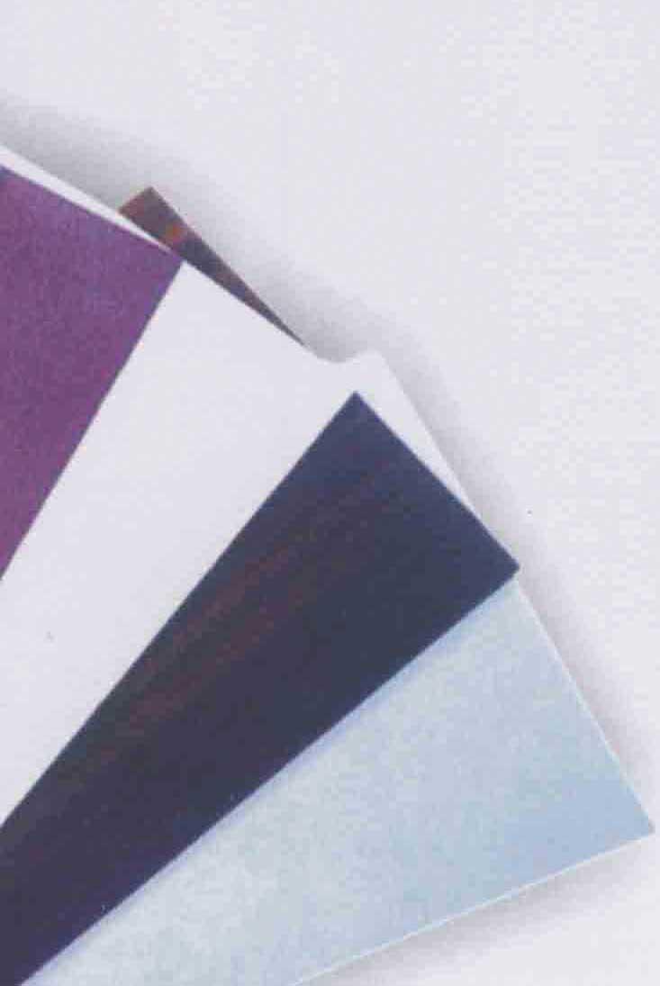 高耐候彩钢板HDP